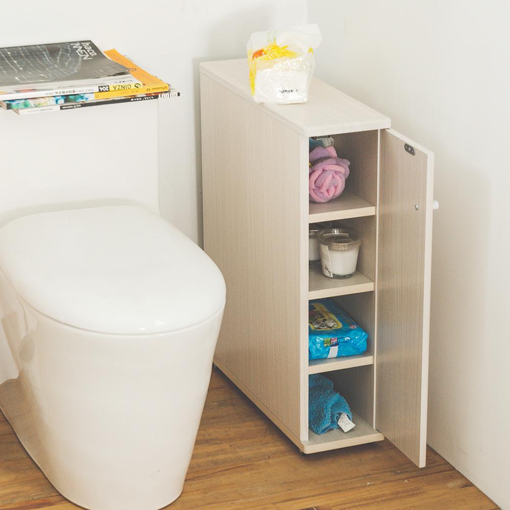 完美主義 極簡收納隙縫櫃/浴室收納櫃/置物櫃(3色)