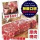海陸管家-總統級超厚霜降牛排x3片21oz/600g product thumbnail 2