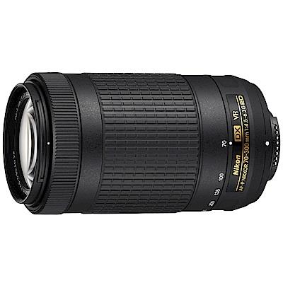 Nikon AF-P 70-300mm f/4.5-6.3G ED VR-白盒*(平輸)