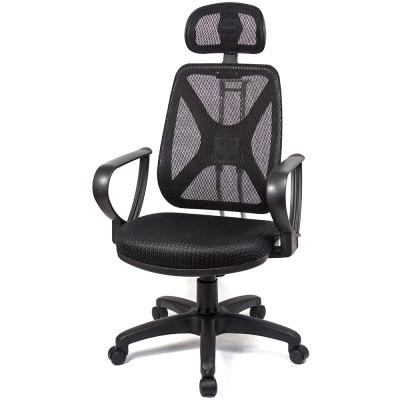 aaronation愛倫國度 - 紓壓機能 - 辦公/電腦網椅D手枕