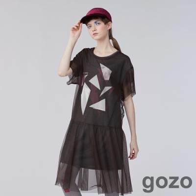 gozo 摩登幾何圖型兩件式洋裝(灰色)