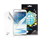 X mart SAMSUNG GALAXY Note 2 N7100透淨疏水防油保護貼