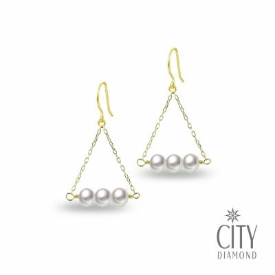 City Diamond引雅【東京Yuki系列】10K三角3顆天然淡水珍珠垂耳耳環