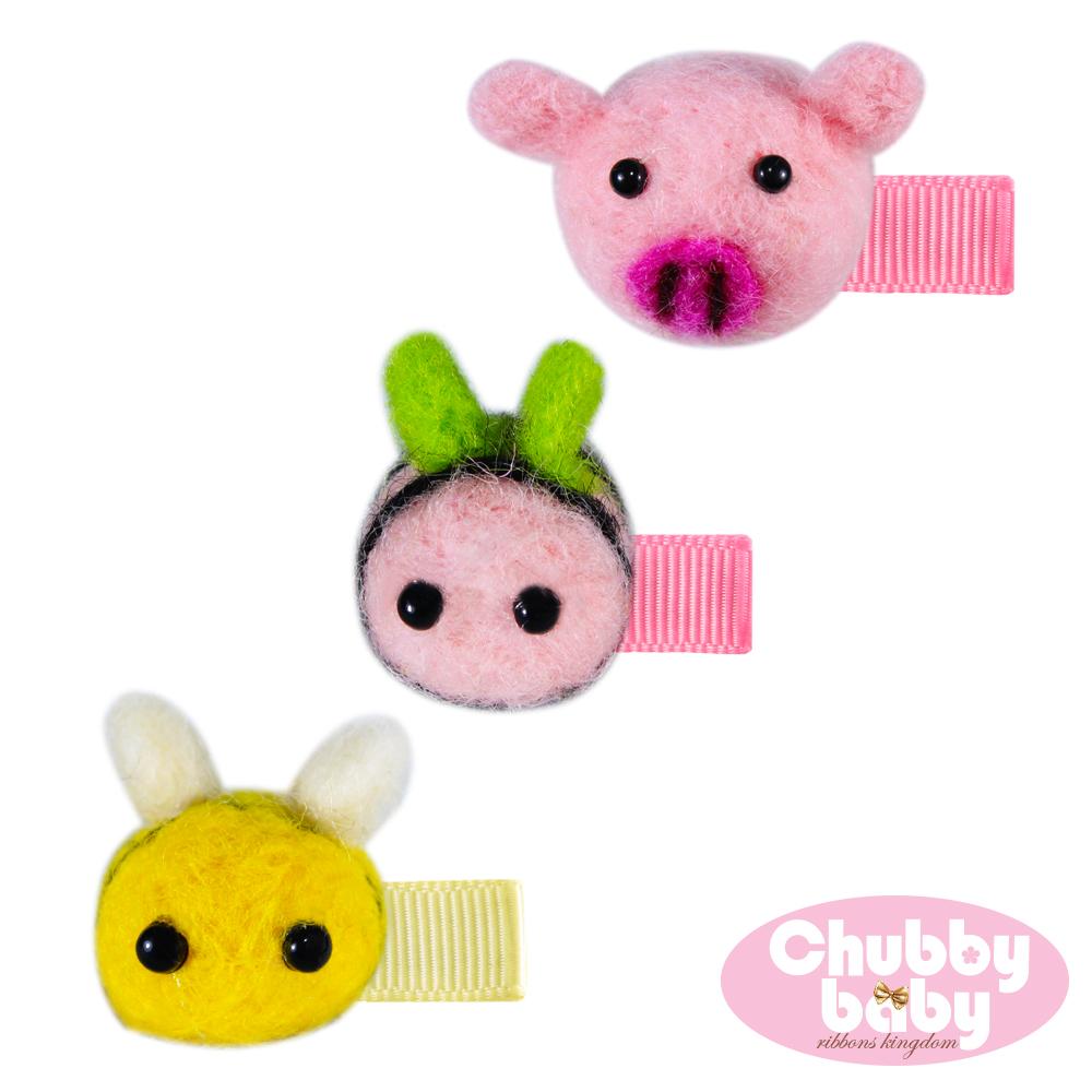 Chubby Baby巧比貝比 兒童寶寶髮夾Fluffy(F)