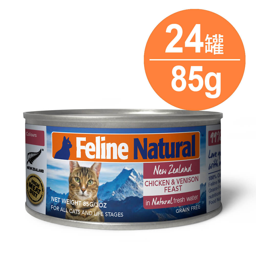 K9 99%生肉主食貓罐-無穀雞肉+鹿肉85g-24入