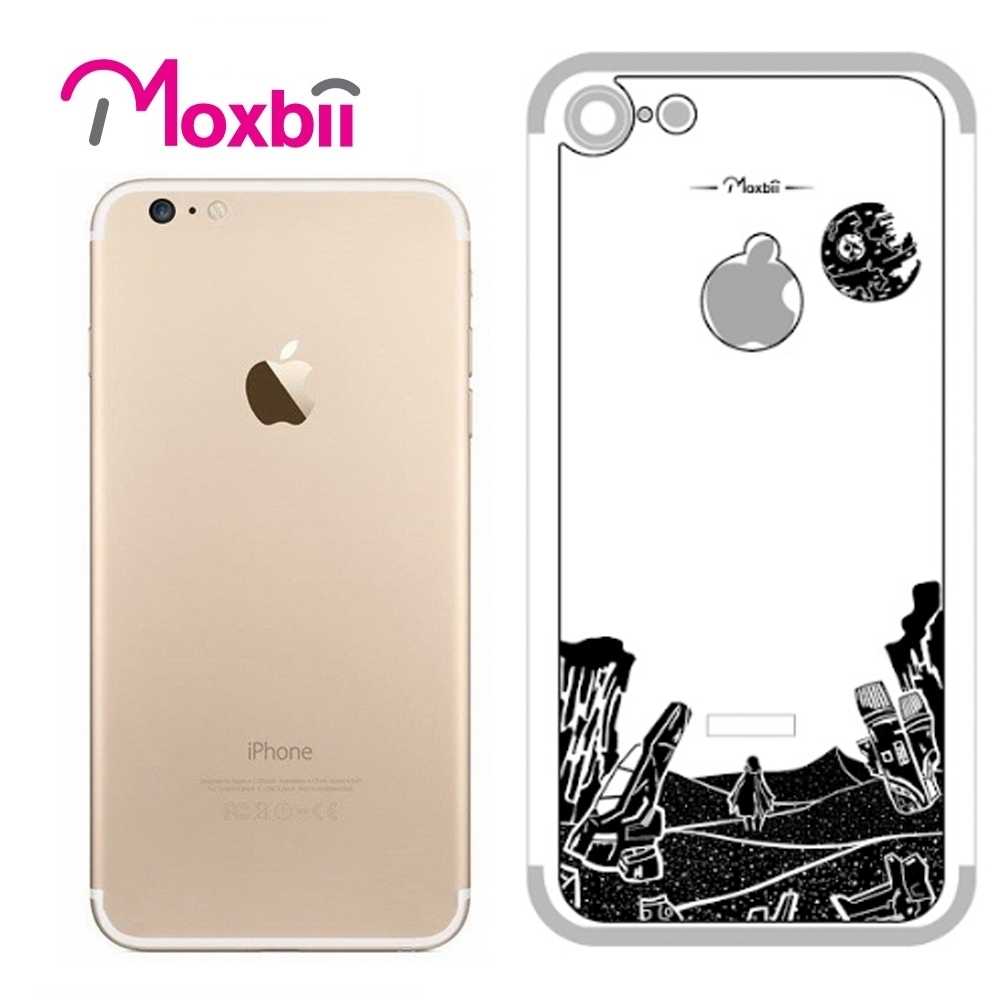 Moxbii iPhone 7 4.7吋太空盾 光雕系列 背面保護貼-荒漠行者
