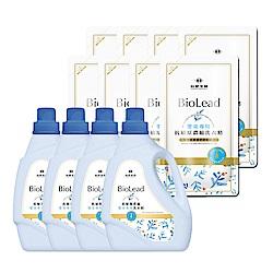 台塑生醫 BioLead抗敏原濃縮洗衣精 嬰幼兒衣物專用(1.2kg*4瓶+1kg*8包)