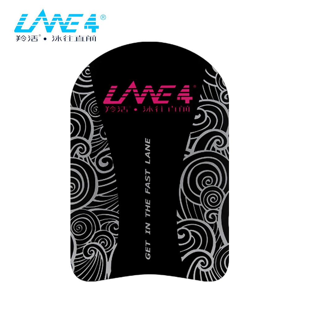 羚活 競速訓練游泳浮板 LANE4 SPEEDY CLASSICAL