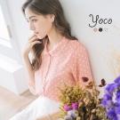 東京著衣-yoco 貴族多色喇叭袖撞色點點襯衫-S.M.L(共三色)