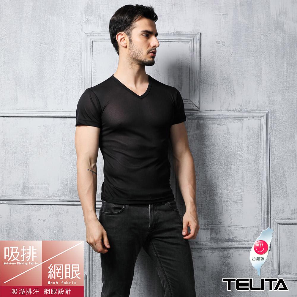 吸溼涼爽短袖T恤 V領T恤 素T (黑色) TELITA 男內衣