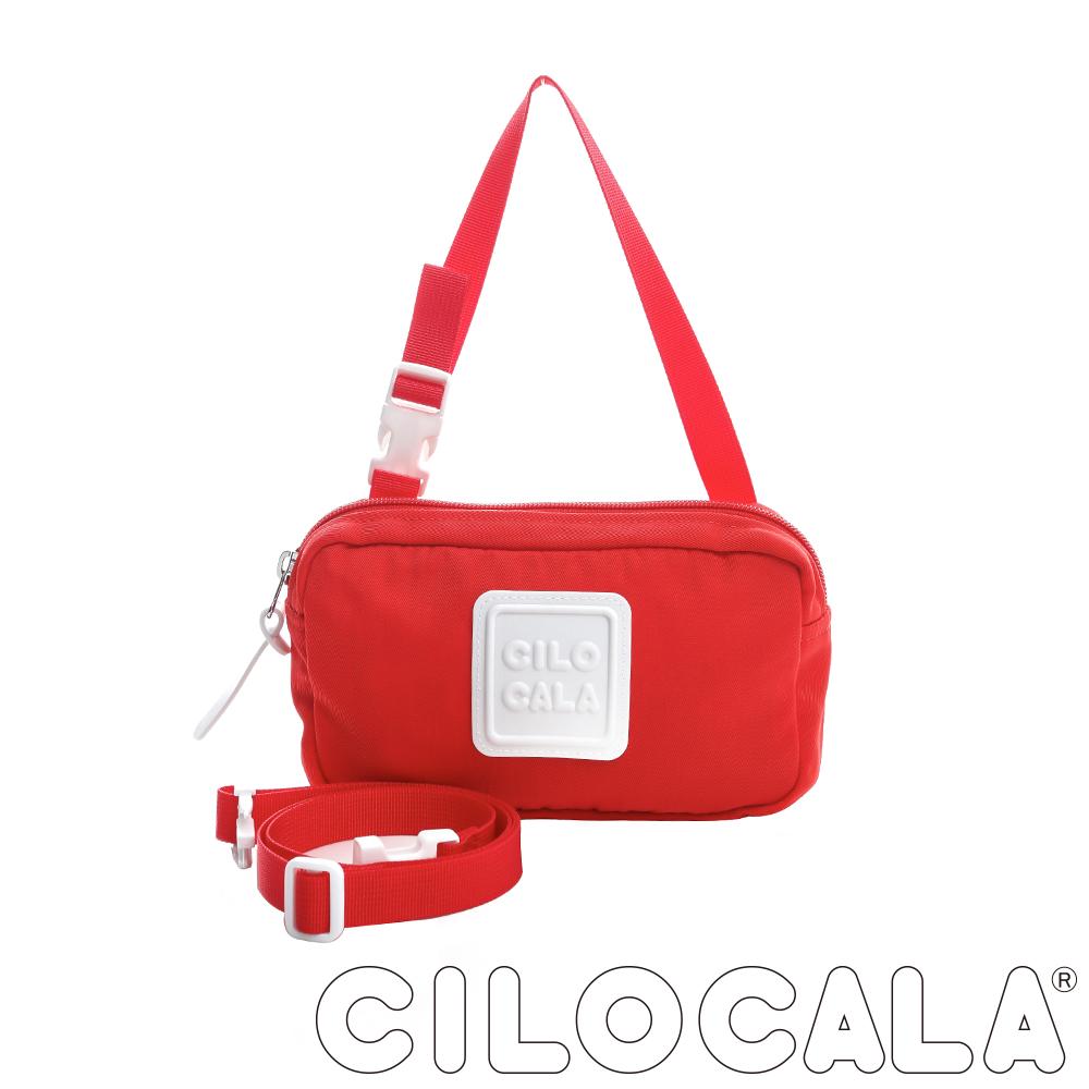 CILOCALA 亮彩尼龍防潑水斜背小方包  紅色