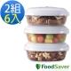 美國FoodSaver-真空三明治盒3入組[