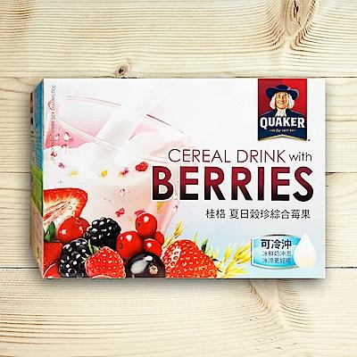 QUAKER 桂格 夏日穀珍綜合莓果(30gx36包)