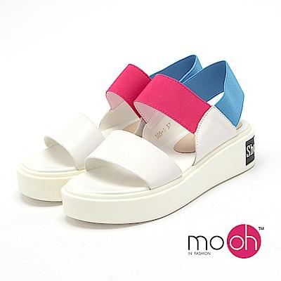 mo.oh 全真皮-彈力帶牛皮拚色厚底涼鞋-白色