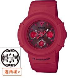 G-SHOCK系列 35周年紀念錶款 原廠公司貨