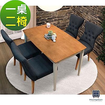 漢妮Hampton凱特四尺實木拉釦餐桌椅組-一桌二椅(鄉村雙色-深灰)-120x80x74