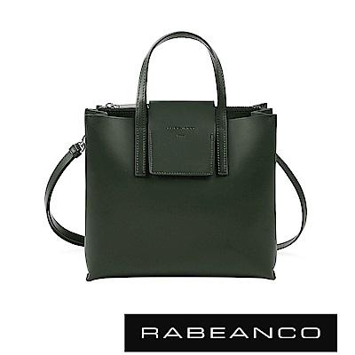 RABEANCO 真牛皮革翻蓋設計肩揹/斜揹方包(大) -暗雲杉綠