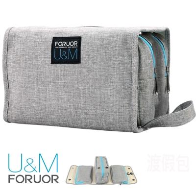 法國FORUOR U&M Travel Bag渡假包(分層/收納/拉鍊/PVC/防水層)