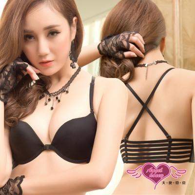 天使霓裳 魅力美姬 前扣式鋼圈美背內衣(黑32,34)