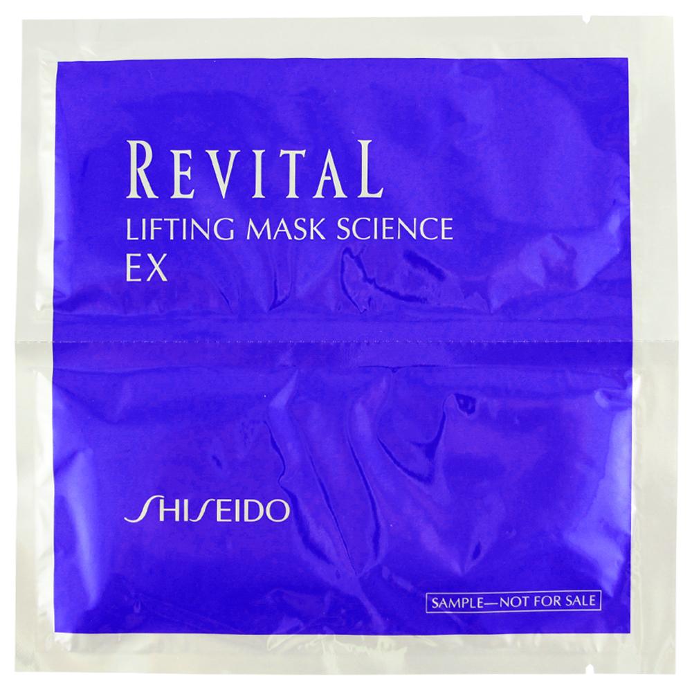 SHISEIDO 資生堂 莉薇特麗高滲透拉提面膜EX 30ML