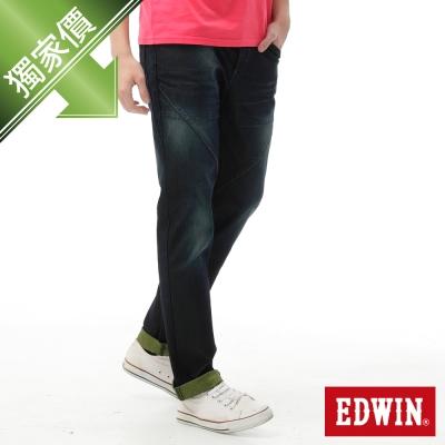 EDWIN AB褲迦績褲JERSEYS剪接立體牛仔褲-男-原藍磨