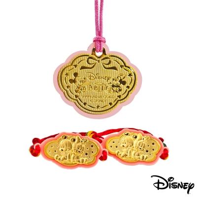 Disney迪士尼金飾 寶貝樂園三件式黃金彌月禮盒-0.3錢