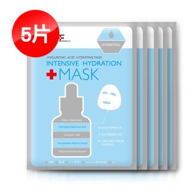 DF美肌醫生-玻尿酸保濕補水面膜5片-無盒