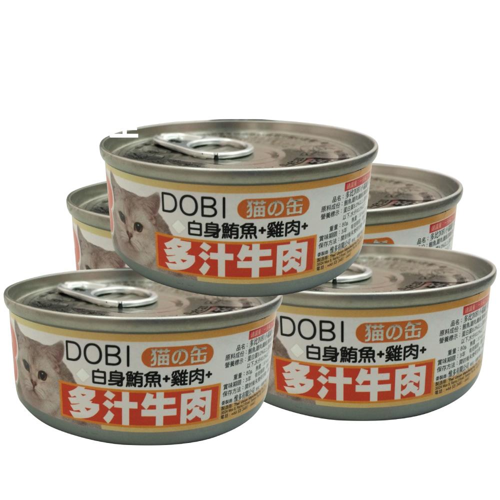 MDOBI摩多比- DOBI多比 貓罐系列-白身鮪魚+雞肉+牛肉80G(24罐)