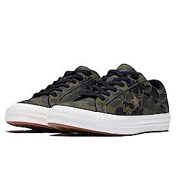 CONVERSE-女休閒鞋159703C-迷彩綠