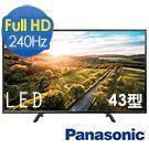 Panasonic國際牌 43吋 FHD液晶顯示器+視訊盒 TH-43F410W