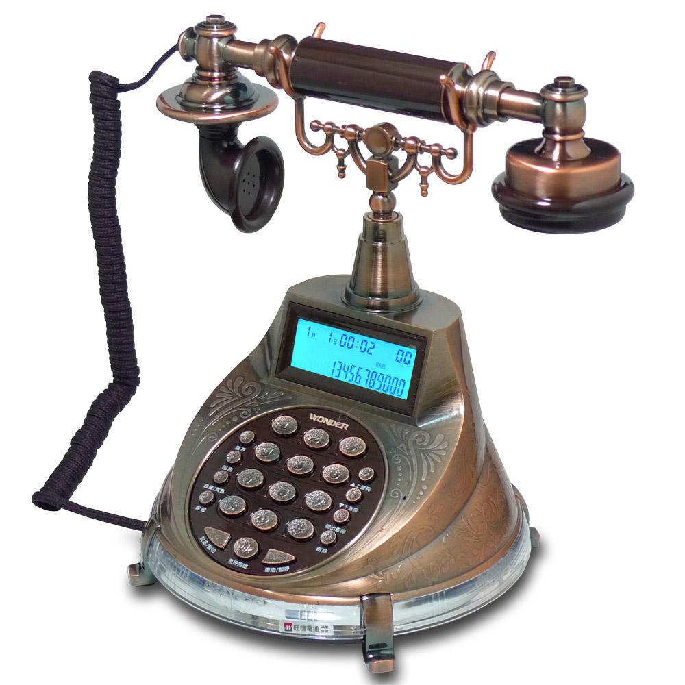 WONDER旺德仿古來電顯示電話機 WT-04