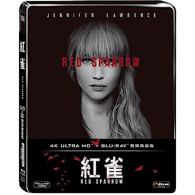 紅雀 UHD+BD 雙碟鐵盒版 藍光  BD