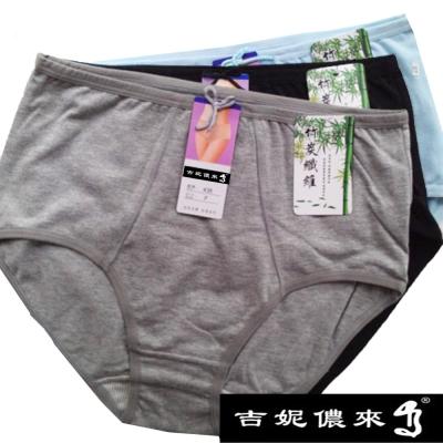 吉妮儂來 6件組舒適加大尺碼竹炭底素面媽媽褲(隨機取色)
