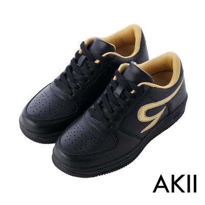AKII韓國空運-皮感素面百搭女款內增高休閒鞋-黑