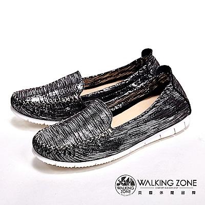 WALKING ZONE 簡約透氣閃亮布面休閒女鞋-閃亮黑(另有閃亮白)