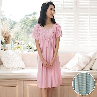 華歌爾睡衣-冰涼紗條紋 M-LL 短袖睡衣裙裝(藍)