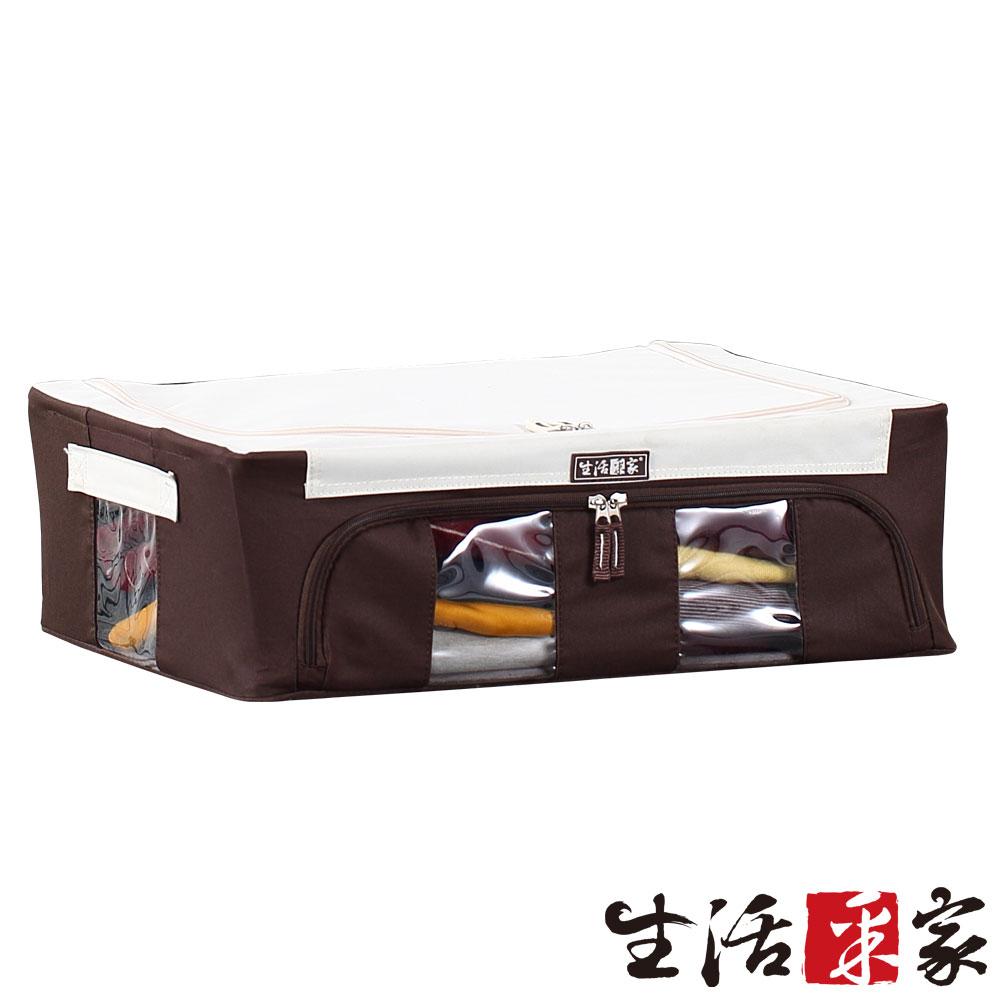 《生活采家》堆疊式雙視窗床下系統收納箱_34公升(1入裝)