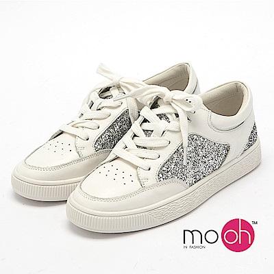 mo.oh-全真皮-時尚閃亮水鑽運動休閒鞋-白色