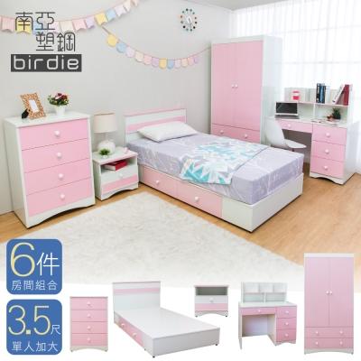 Birdie南亞塑鋼-貝妮3.5尺粉色抽屜床房間組6件書架書桌組-106x189x67cm