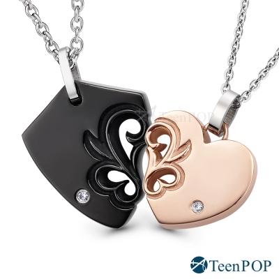 ATeenPOP 情侶對鍊珠寶白鋼 愛情堡壘 愛心