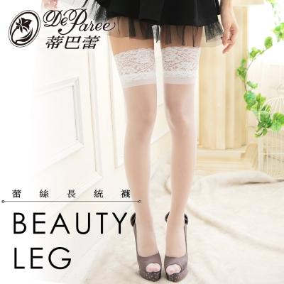 蒂巴蕾 性感蕾絲大腿襪