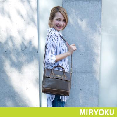 MIRYOKU經典復古皮革系列-亮麗青春三用後揹包