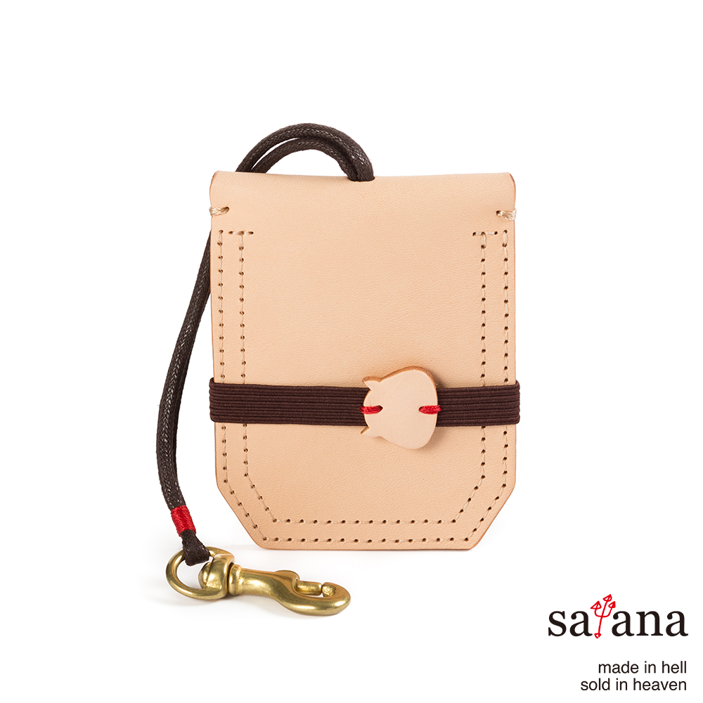satana - 真皮拉繩鑰匙包