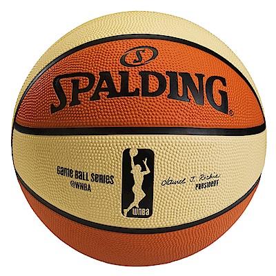 SPALDING 斯伯丁 NBA WNBA 女子用球系列 籃球 6號