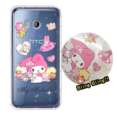 正版美樂蒂 HTC U11 5.5吋 夢幻童話 彩鑽氣墊手機殼(美樂蒂&...