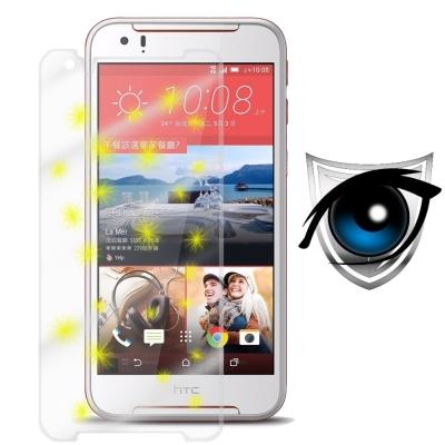 D&A HTC Desire 830 (5.5吋)日本原膜9H藍光超潑水...
