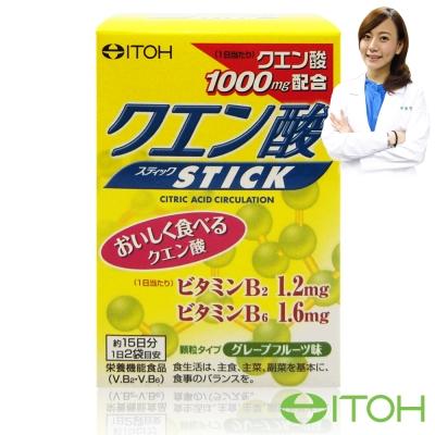 日本井藤ITOH-黃金力量元氣檸檬酸粉-買一送一