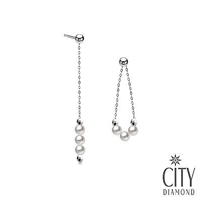City Diamond引雅【東京Yuki系列】18K日本AKOYA珍珠兩用白K耳環
