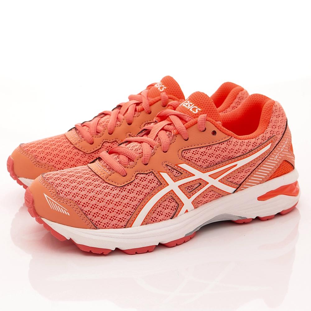 asics競速童鞋-高機能避震款-SI19N-7601橘(大童段)