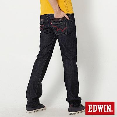 EDWIN 大尺碼EDGE雙層假袋蓋直筒牛仔褲-男-原藍色